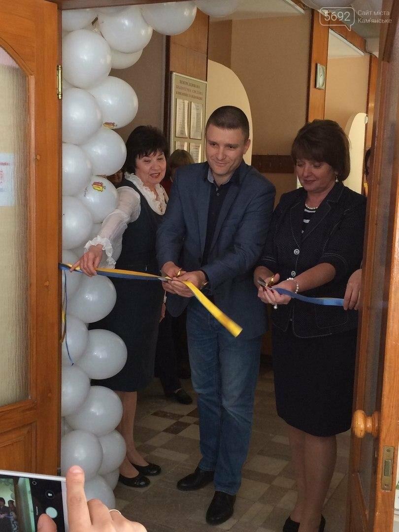 В Каменской библиотеке состоялось открытие бесплатного коворкинг-центра, фото-2