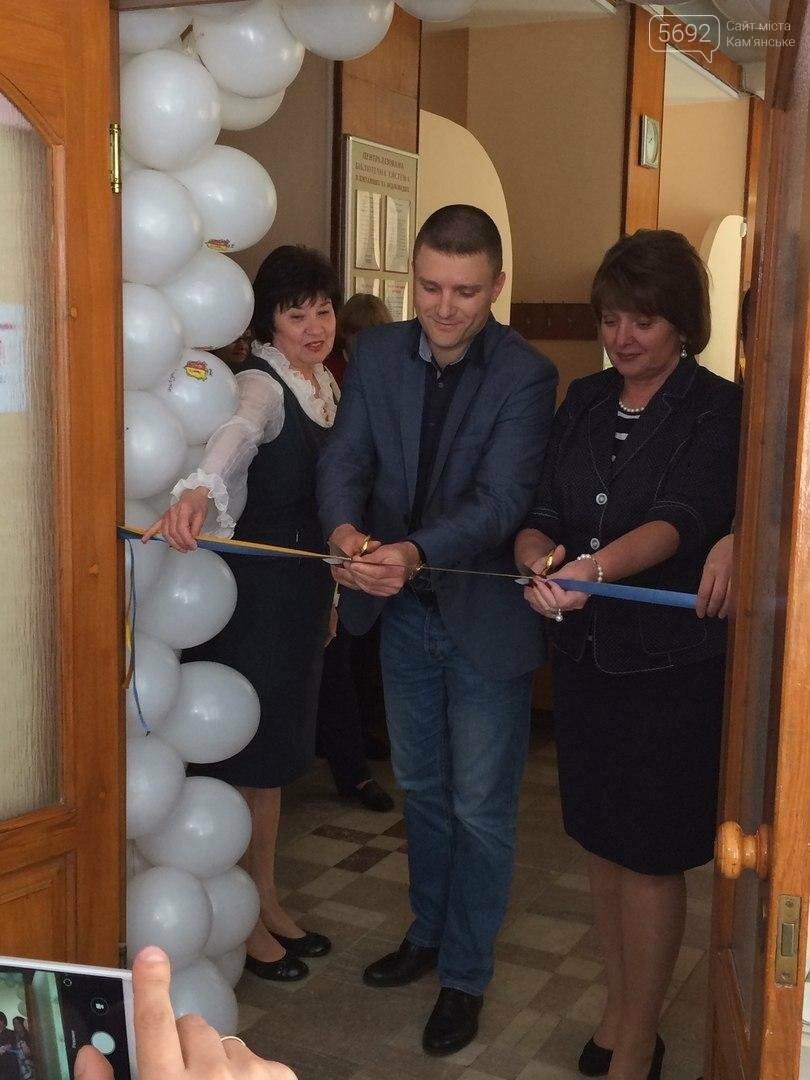 В Каменской библиотеке состоялось открытие бесплатного коворкинг-центра, фото-5