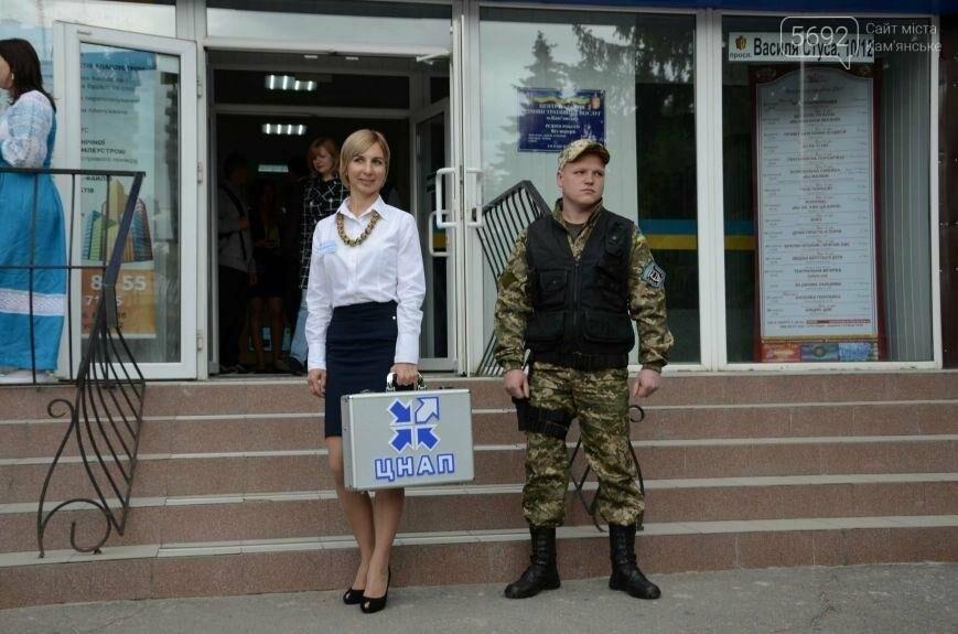 В Каменском мобильный офис ЦПАУ посетил своего первого клиента, фото-1