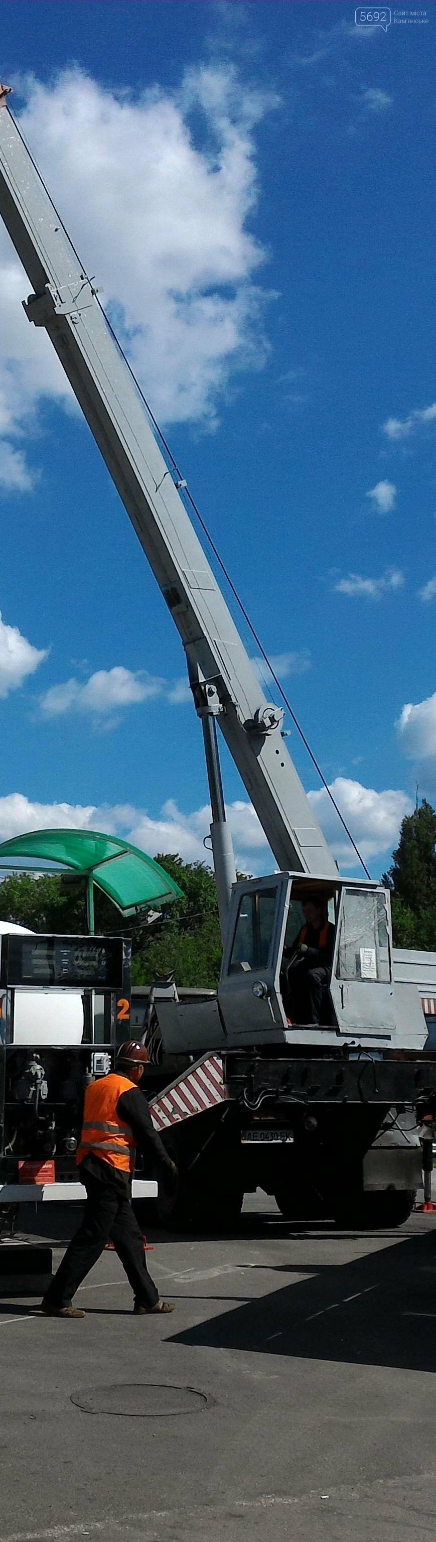В Каменском демонтировали газовую заправку, фото-3