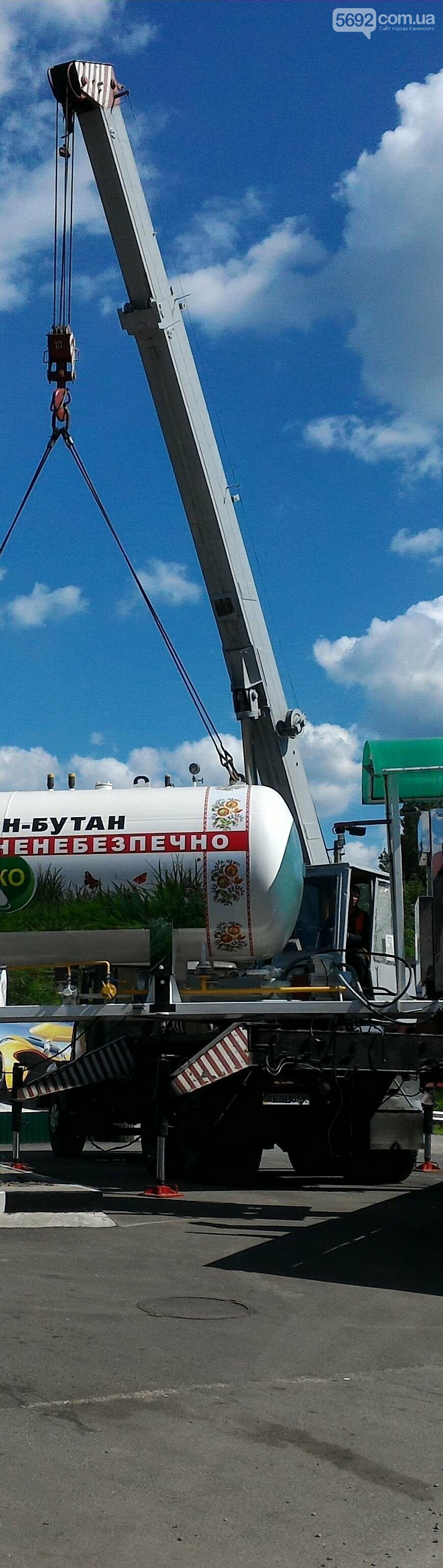 В Каменском демонтировали газовую заправку, фото-4