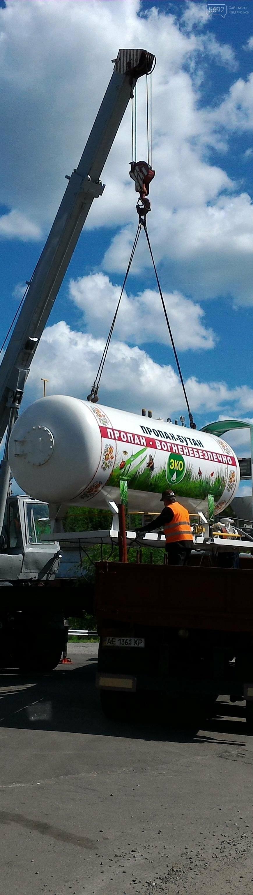 В Каменском демонтировали газовую заправку, фото-5
