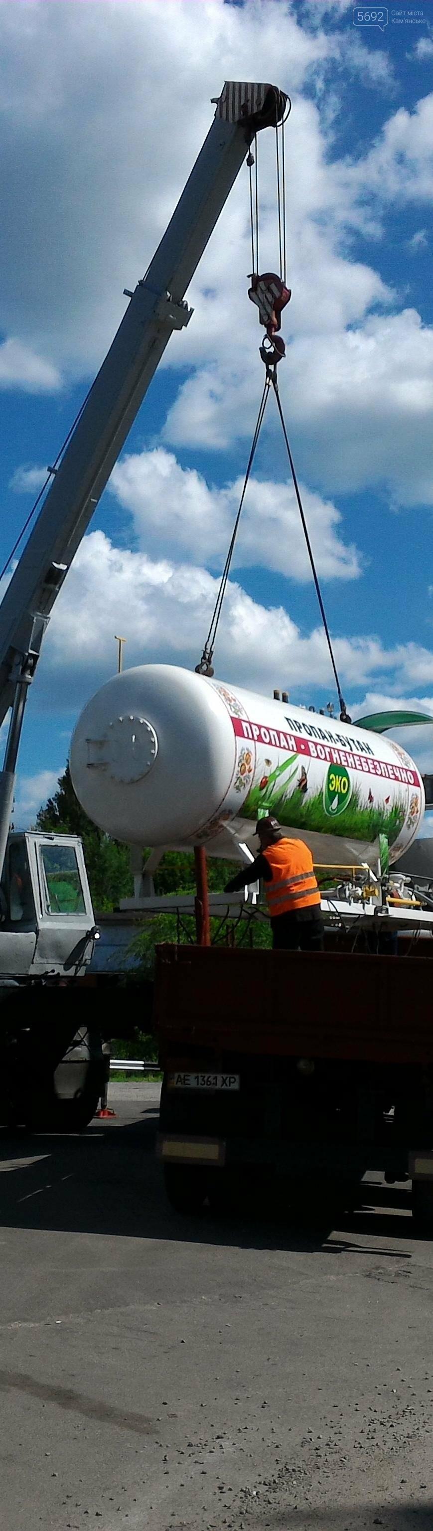 В Каменском демонтировали газовую заправку, фото-1