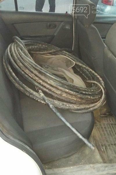 В Каменском задержали таксиста с украденным кабелем, фото-2