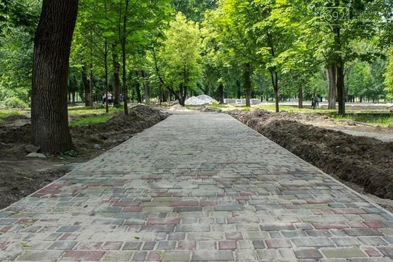 Каменской парк осовременят, фото-6