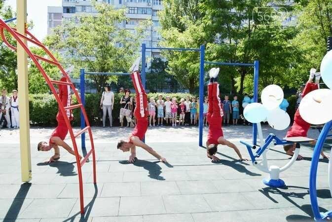 В Каменском при содействии Детского фонда ООН открыли спортплощадку, фото-3