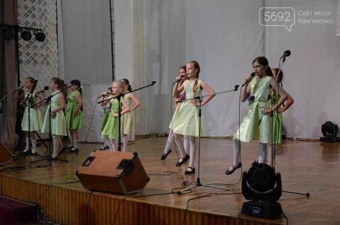 Юных каменчан поздравили с Днем защиты детей, фото-1