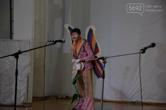 Юных каменчан поздравили с Днем защиты детей, фото-2