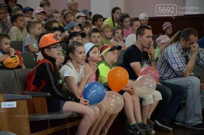 Юных каменчан поздравили с Днем защиты детей, фото-3