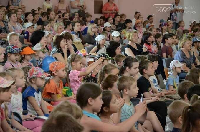 Юных каменчан поздравили с Днем защиты детей, фото-5