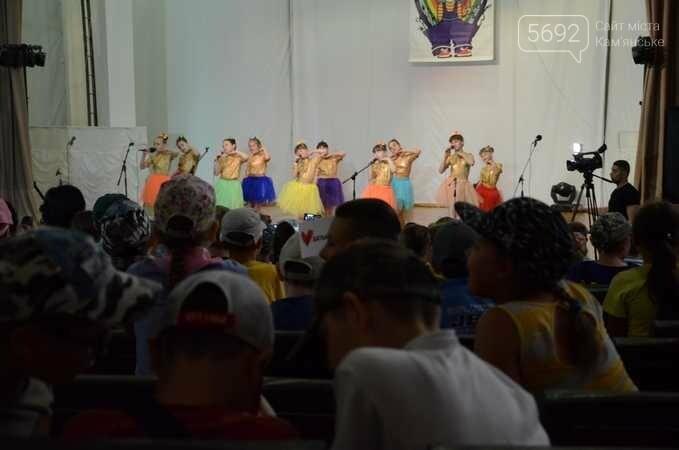 Юных каменчан поздравили с Днем защиты детей, фото-6