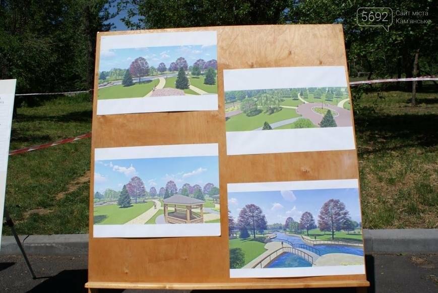 После реконструкции в парке Каменского появится озеро, фото-2