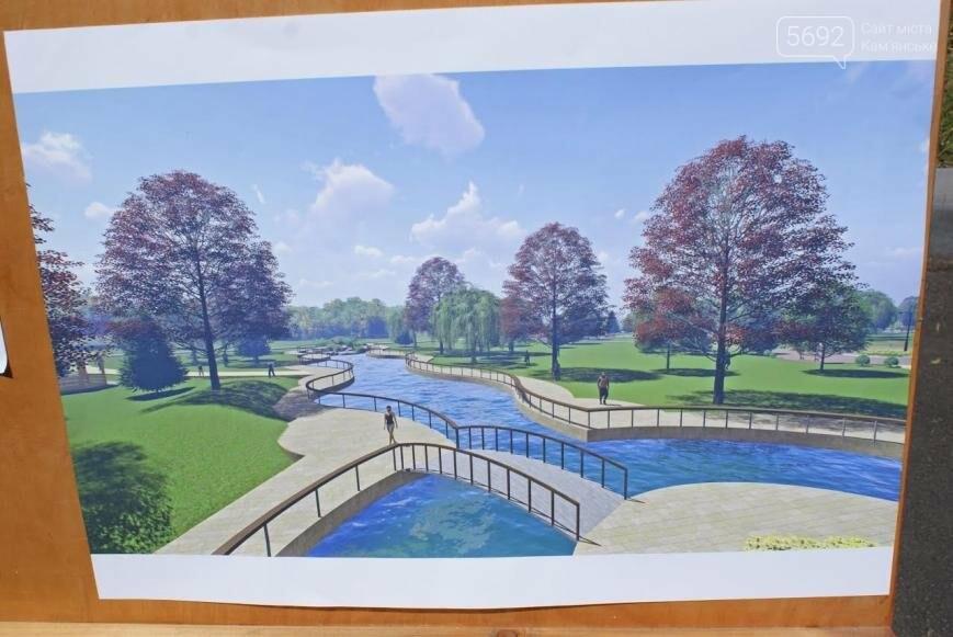 После реконструкции в парке Каменского появится озеро, фото-1