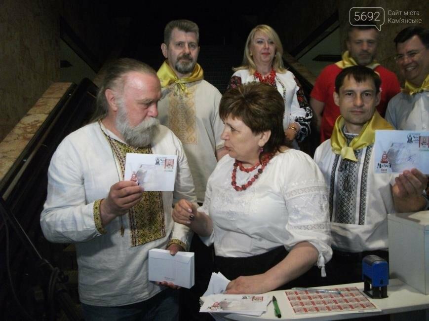 В Каменском представили марку Мамая, фото-2
