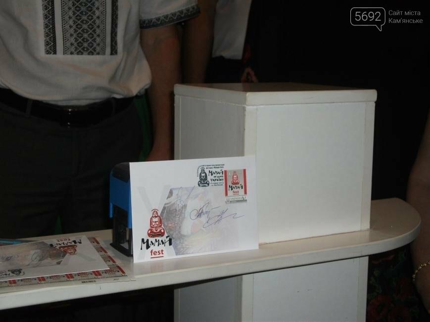 В Каменском представили марку Мамая, фото-5