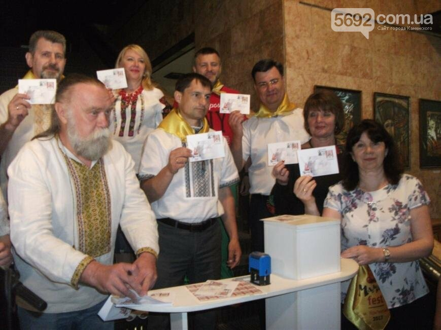 В Каменском представили марку Мамая, фото-3