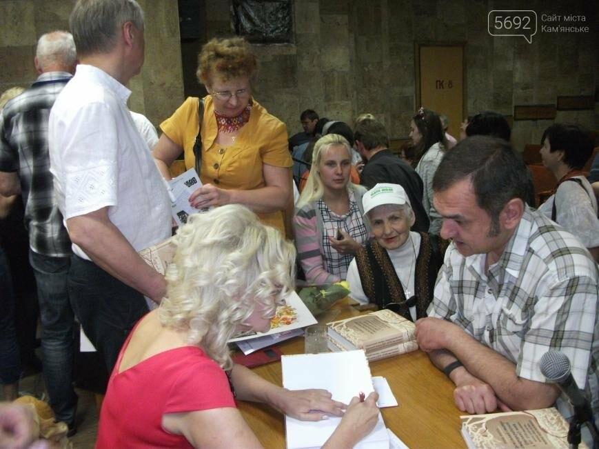 Ирина Фарион представила в Каменском свою новую монографию, фото-3