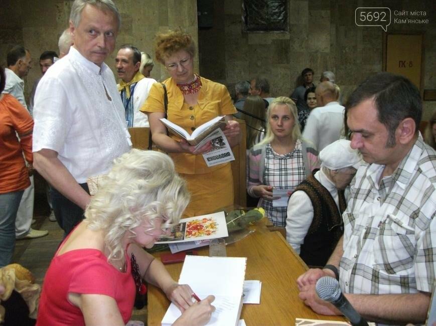 Ирина Фарион представила в Каменском свою новую монографию, фото-5