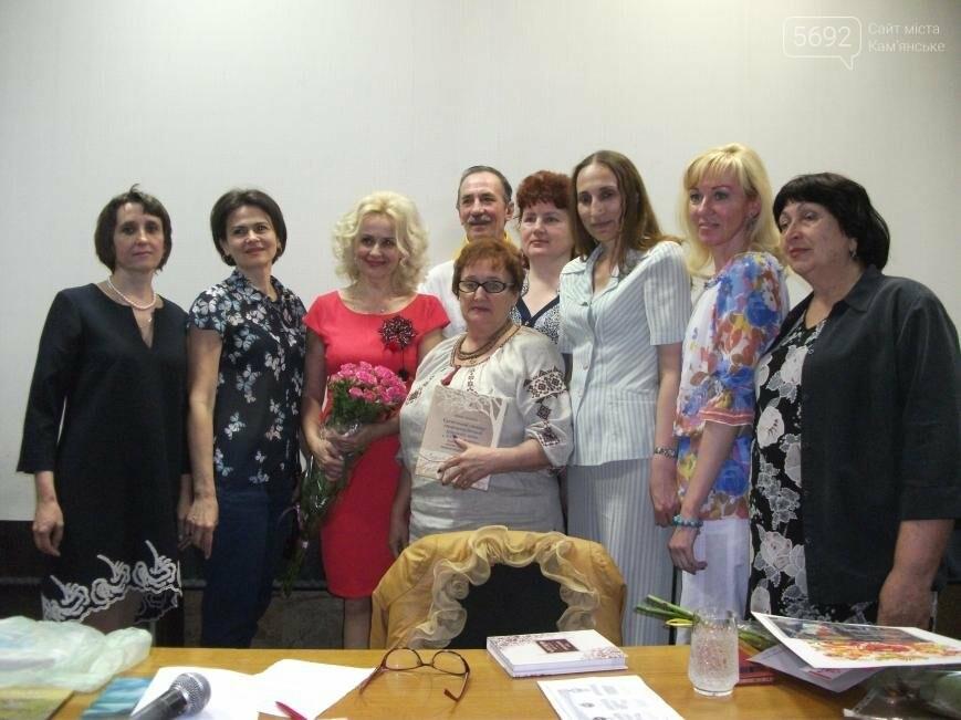 Ирина Фарион представила в Каменском свою новую монографию, фото-2