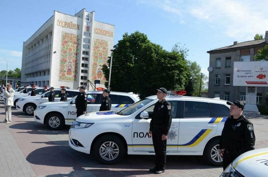 Полиция Каменского получила новые электромобили, фото-1