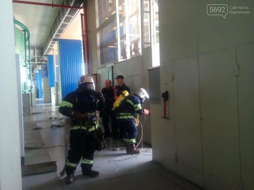 Спасатели Каменского к катастрофам готовы, фото-1