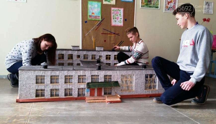 Детей в школах Каменского начали учить по-новому, фото-3