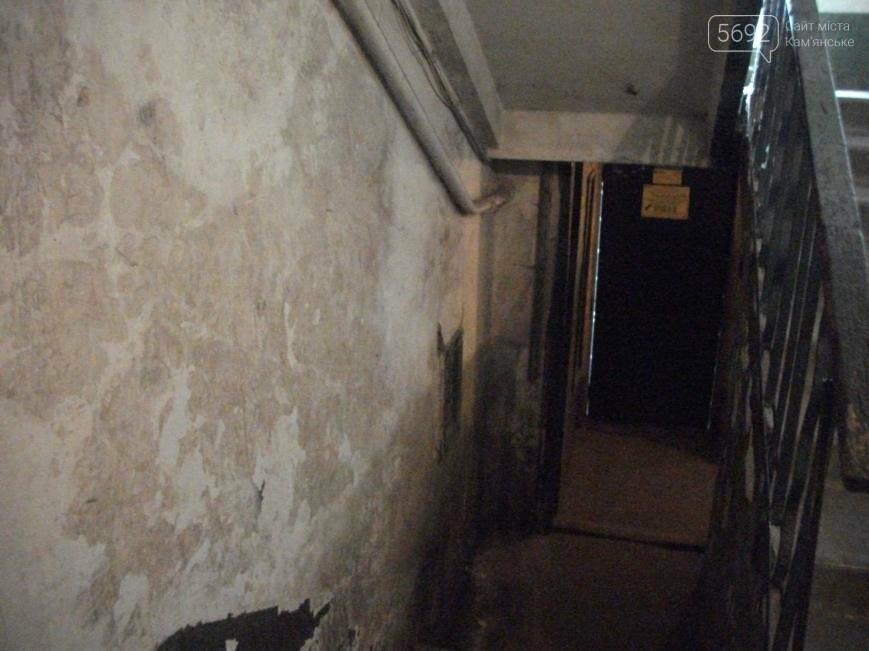 Как живут на развалинах в Каменском, фото-3