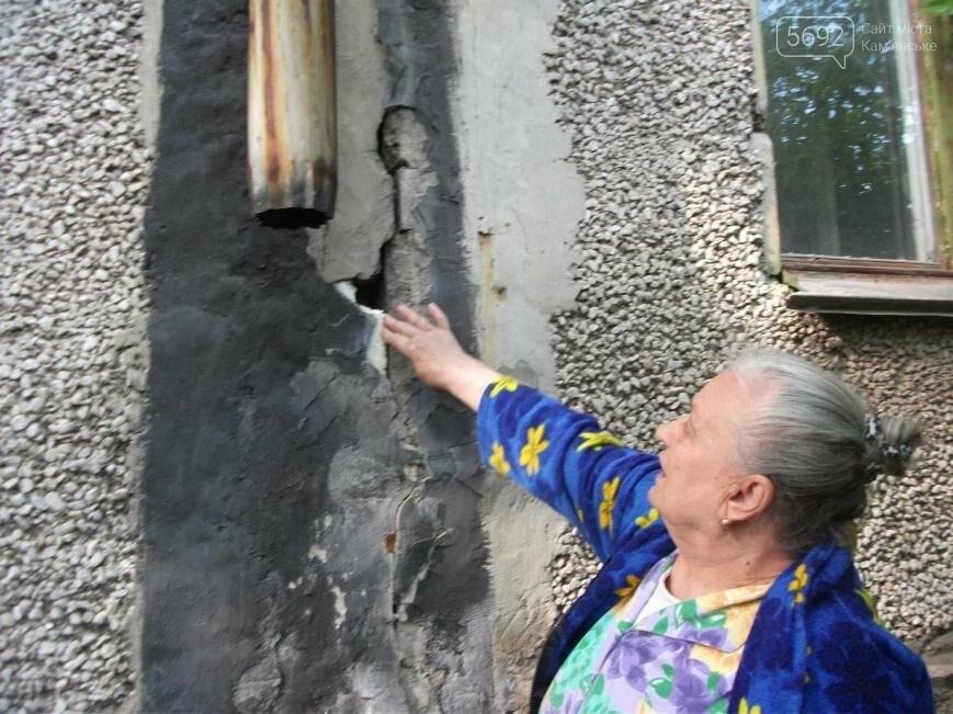 Как живут на развалинах в Каменском, фото-14