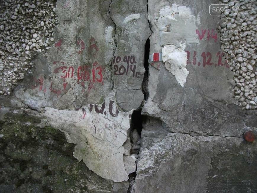 Как живут на развалинах в Каменском, фото-16