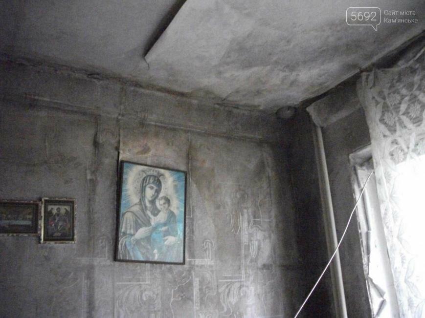 Как живут на развалинах в Каменском, фото-13