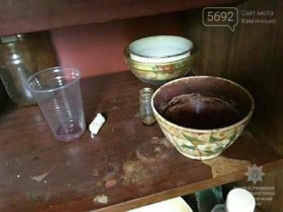Каменские полицейские нашли наркопритон с дезоморфином, фото-1