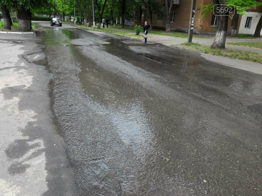 В Каменском восстановили водоснабжение на улице Магнитогорской, фото-4