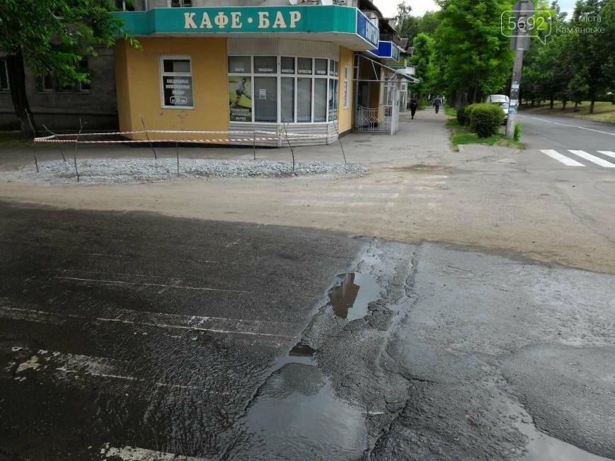 В Каменском восстановили водоснабжение на улице Магнитогорской, фото-5