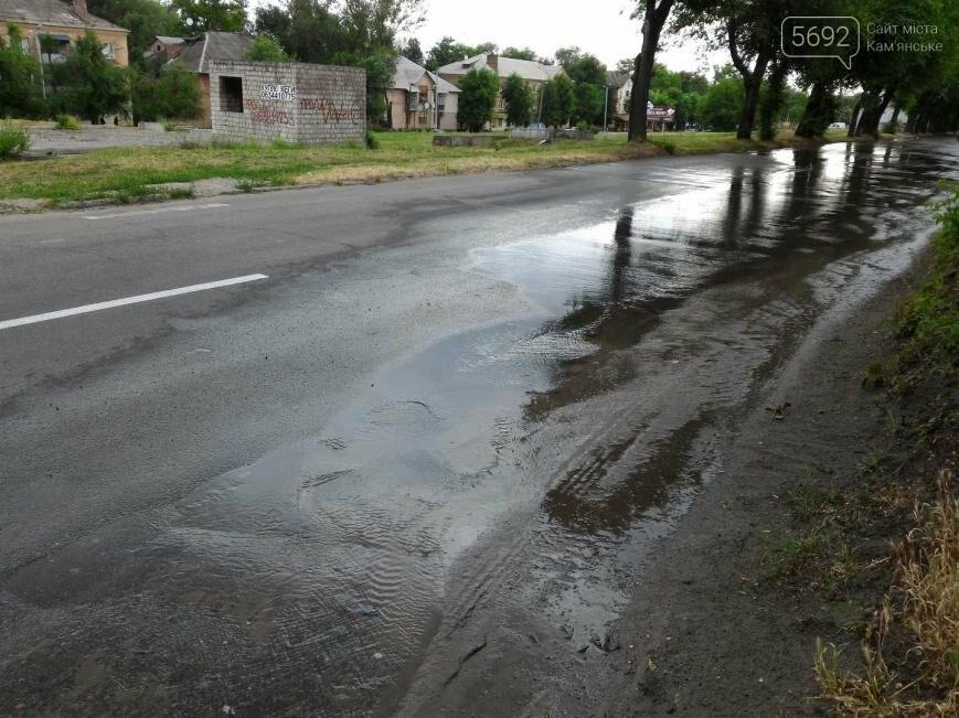 В Каменском восстановили водоснабжение на улице Магнитогорской, фото-3