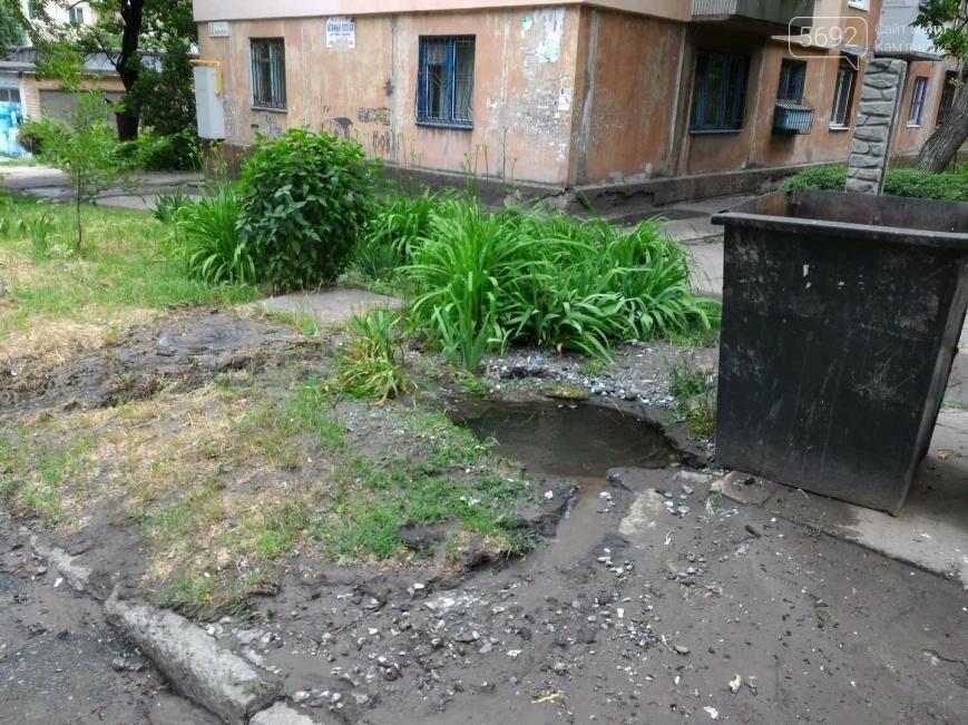 В Каменском восстановили водоснабжение на улице Магнитогорской, фото-1