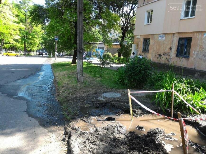На улице Магнитогорской в Каменском снова прорыв водопровода, фото-2