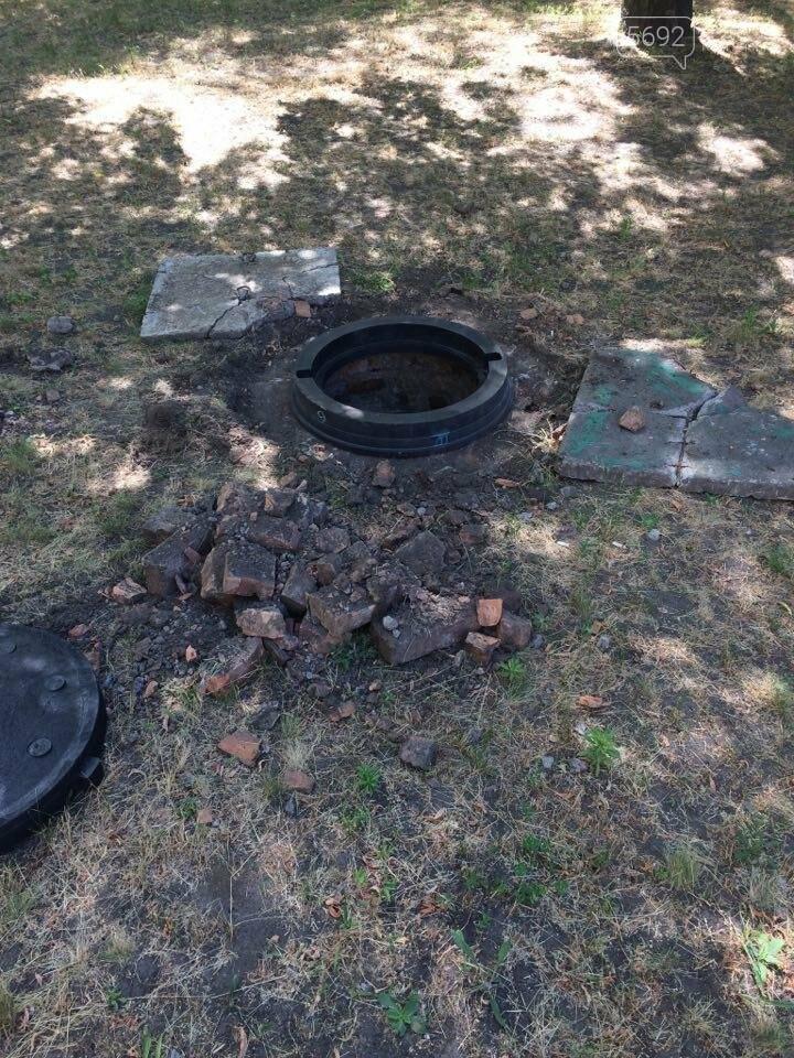 В Каменском парке денег нет, а работы начали , фото-7