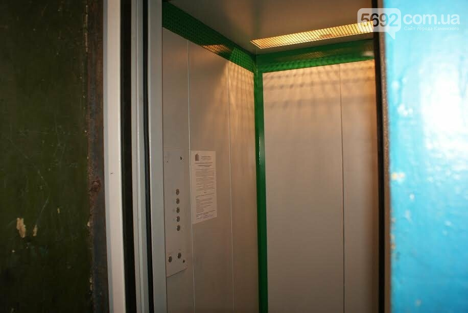 В Каменском запустили два лифта на БАМе, фото-2