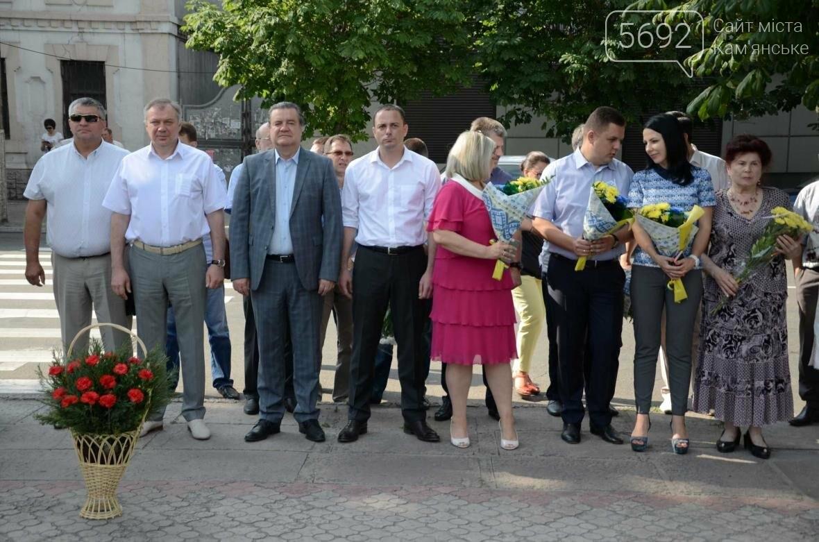 В Каменском отпраздновали День Конституции и наградили участников АТО, фото-1
