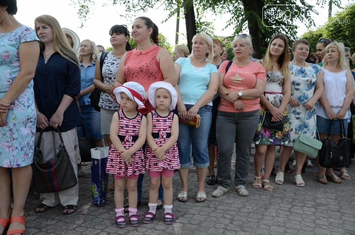 В Каменском отпраздновали День Конституции и наградили участников АТО, фото-3
