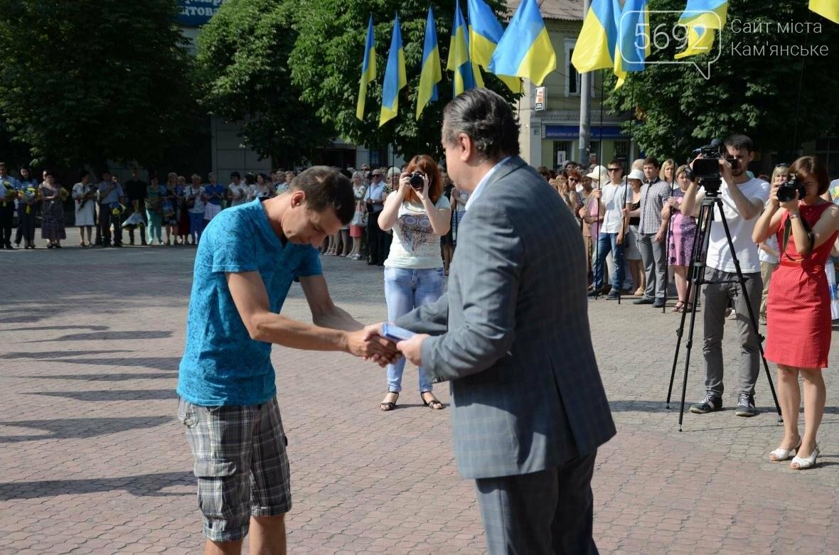 В Каменском отпраздновали День Конституции и наградили участников АТО, фото-5