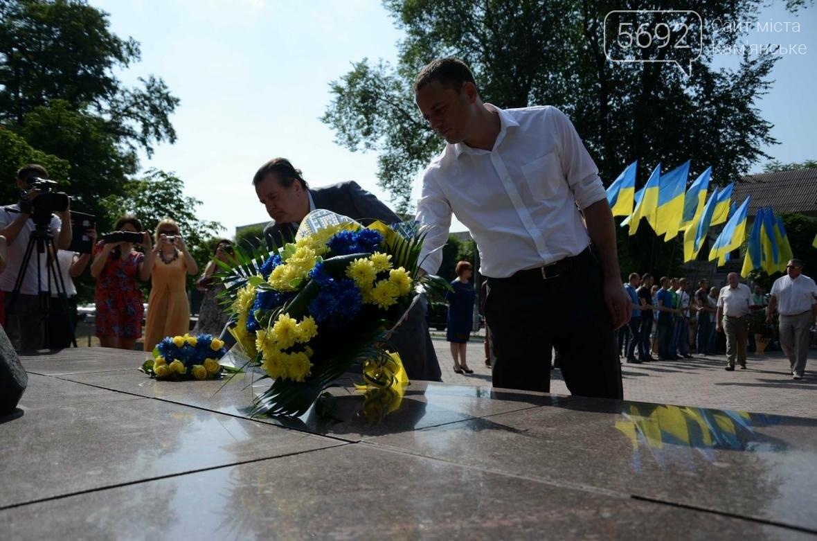 В Каменском отпраздновали День Конституции и наградили участников АТО, фото-7