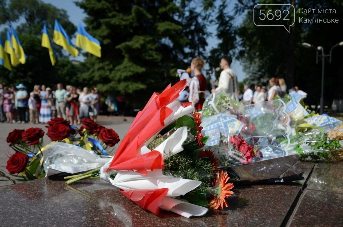 В Каменском отпраздновали День Конституции и наградили участников АТО, фото-10