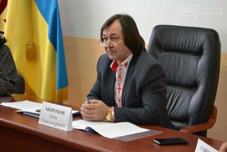 В Центре занятости Каменского новый директор, фото-1