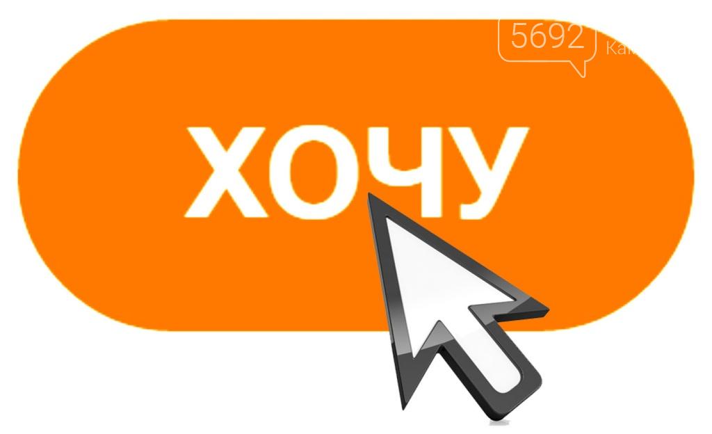 В Украине набирают популярность модульные картины, фото-4