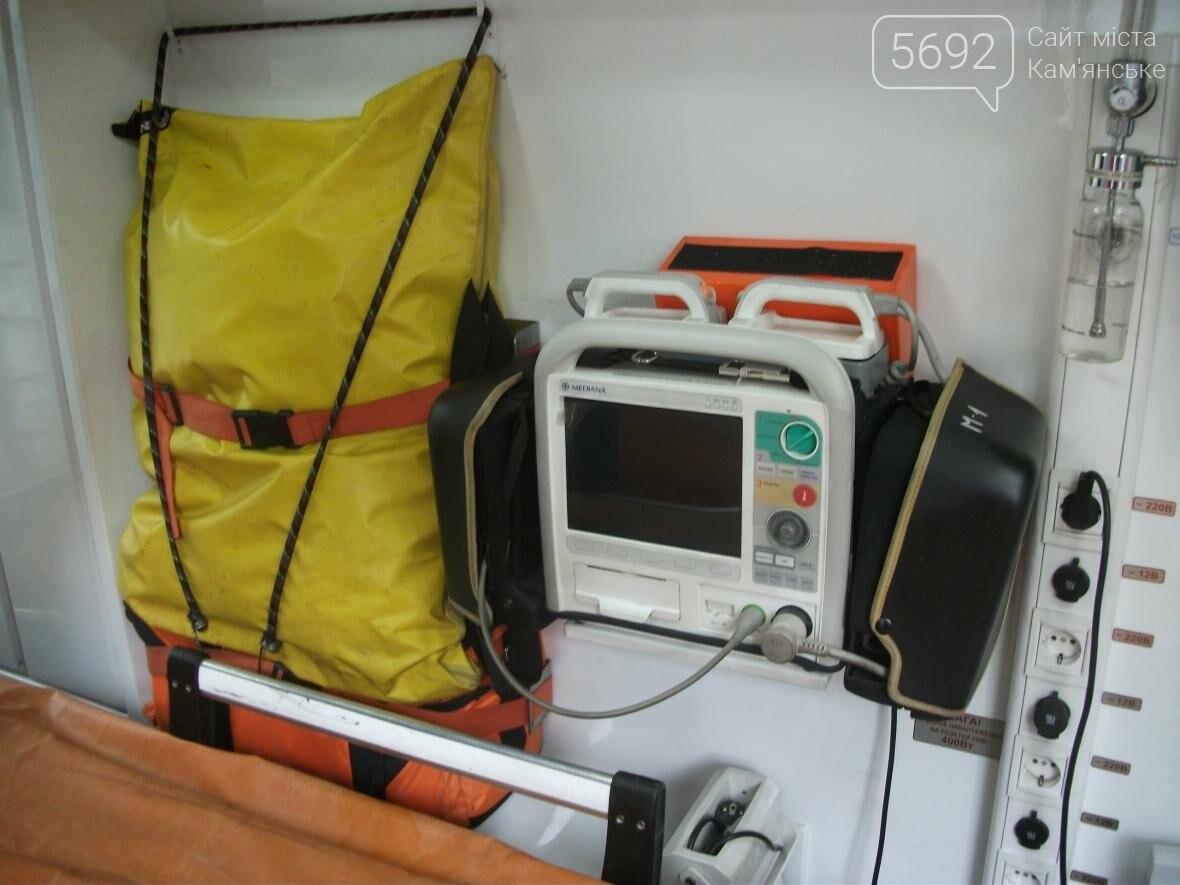 Материально-техническое обеспечение скорой помощи Каменского улучшилось, фото-4