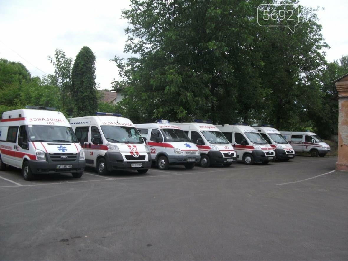 Материально-техническое обеспечение скорой помощи Каменского улучшилось, фото-2