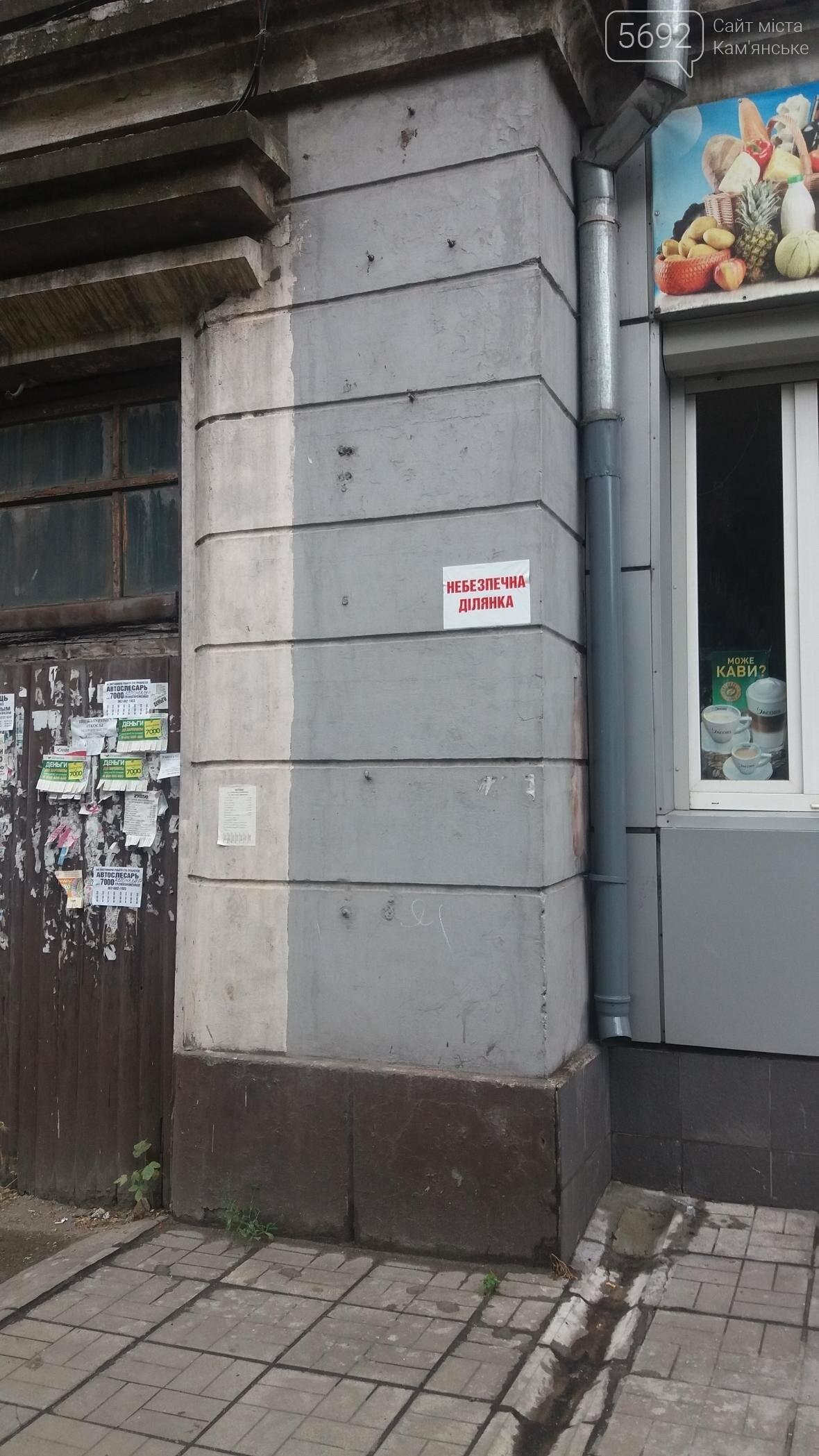 Виновных в смерти каменчанки из-за обвала фасада пока не нашли, фото-3