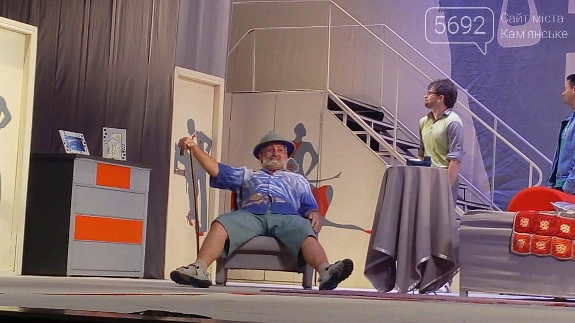 Каменской театр ушел в отпуск, фото-4