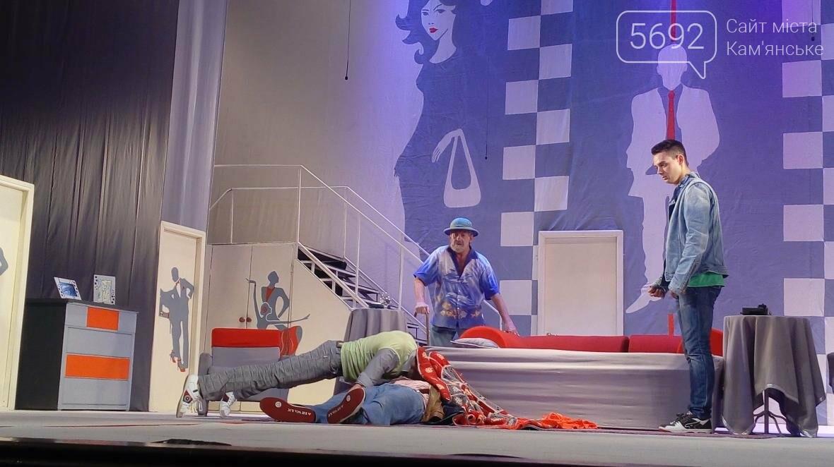 Каменской театр ушел в отпуск, фото-13